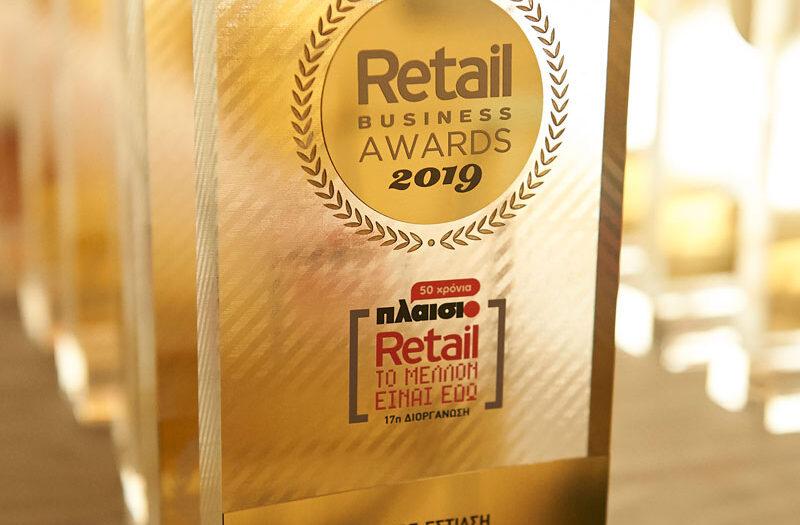 retailbusiness-awards-2019-image7