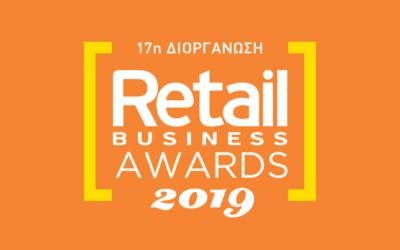 RetailBusiness Awards 2019
