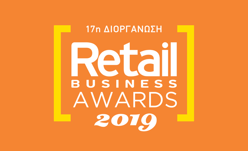 RetailBusiness Awards 2019